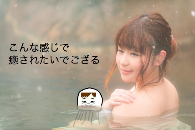 f:id:konayuki358:20180228172634p:plain