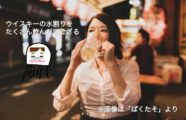 f:id:konayuki358:20180307135328p:plain