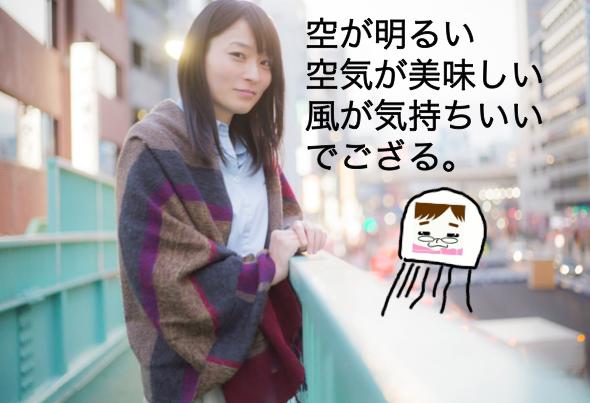 f:id:konayuki358:20180314103521p:plain