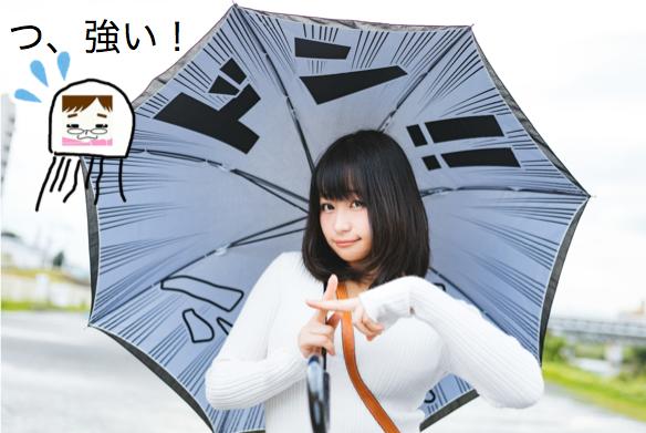 f:id:konayuki358:20180323090821p:plain