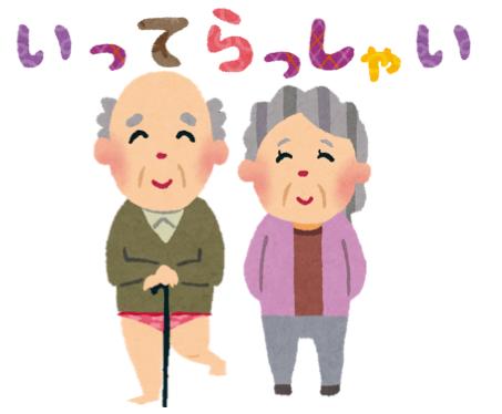f:id:konayuki358:20180330074828p:plain