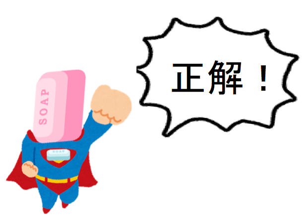 f:id:konayuki358:20180330082909p:plain