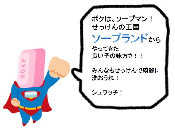 f:id:konayuki358:20180330083101p:plain
