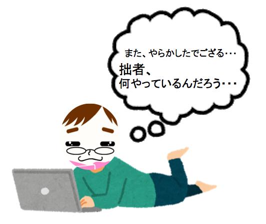 f:id:konayuki358:20180330085028p:plain