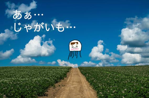 f:id:konayuki358:20180419154427p:plain