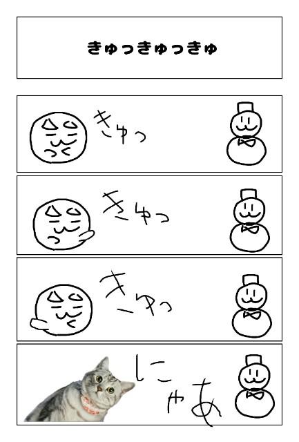 f:id:konayuki358:20180810072024j:plain