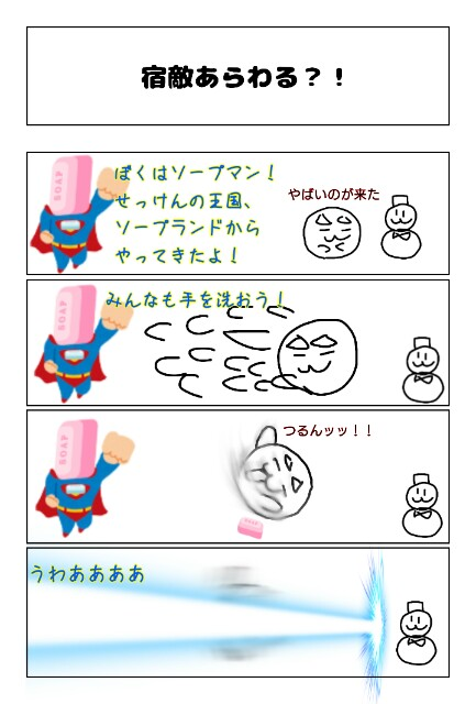 f:id:konayuki358:20180815065613j:image