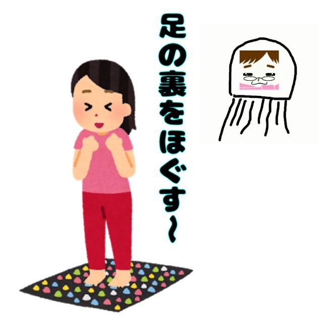 f:id:konayuki358:20181121161830j:image