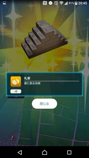 f:id:konayuki358:20181204073316j:image