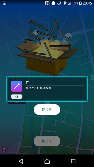 f:id:konayuki358:20181204073342j:image