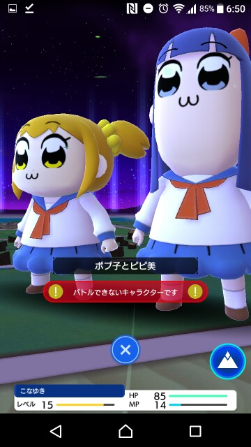f:id:konayuki358:20181204073647j:image