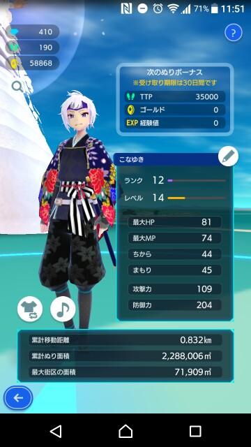 f:id:konayuki358:20181204074528j:image