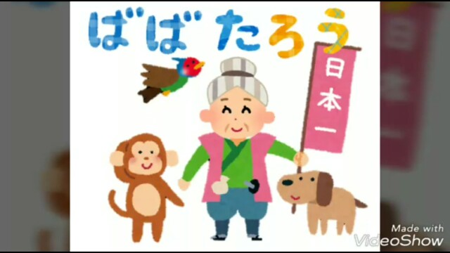 f:id:konayuki358:20190118104235j:image