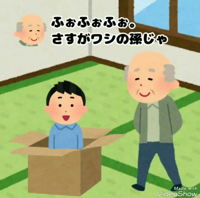 f:id:konayuki358:20190118104337j:image