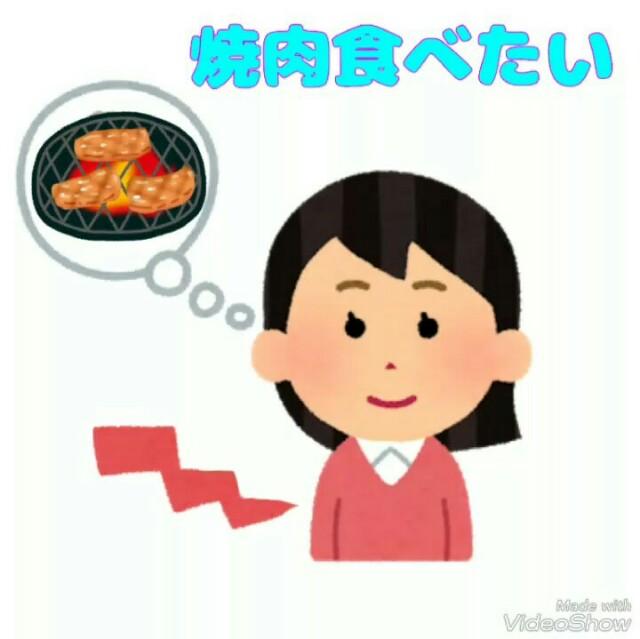 f:id:konayuki358:20190118104523j:image