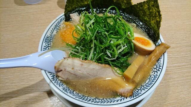 f:id:konayuki358:20190314134415j:image