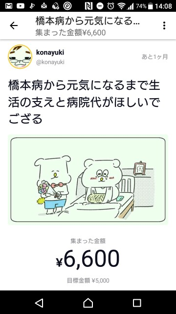 f:id:konayuki358:20190409140813j:image