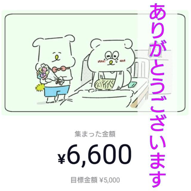 f:id:konayuki358:20190409142141j:image
