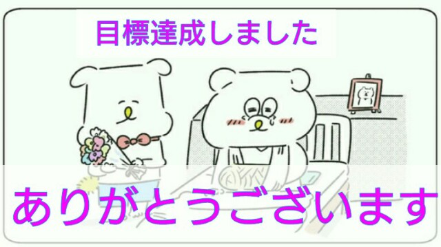 f:id:konayuki358:20190412072119j:image