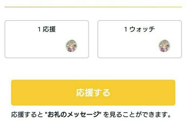 f:id:konayuki358:20190424130619j:image