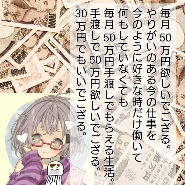f:id:konayuki358:20190614123715j:image
