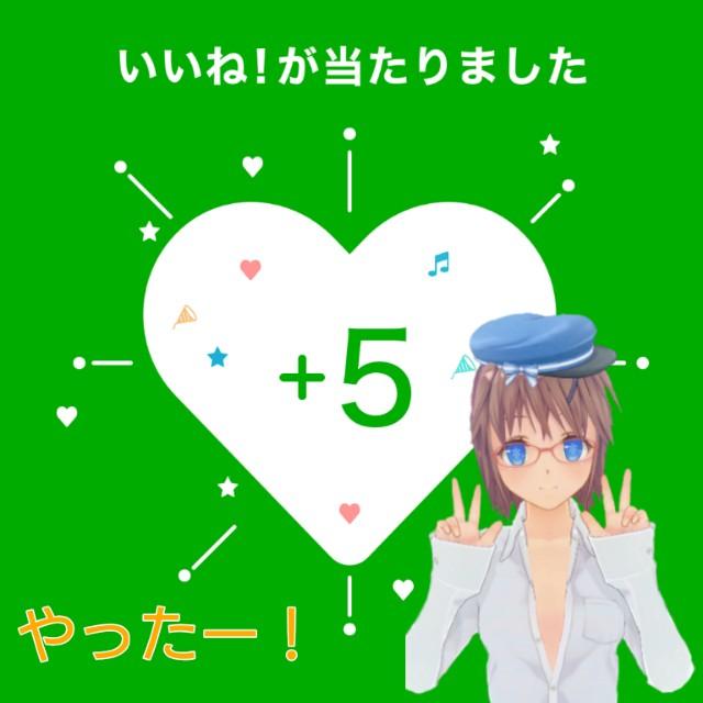 f:id:konayuki358:20190801120955j:image
