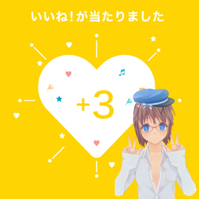 f:id:konayuki358:20190801123021j:image