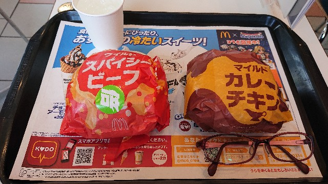f:id:konayuki358:20190826105929j:image