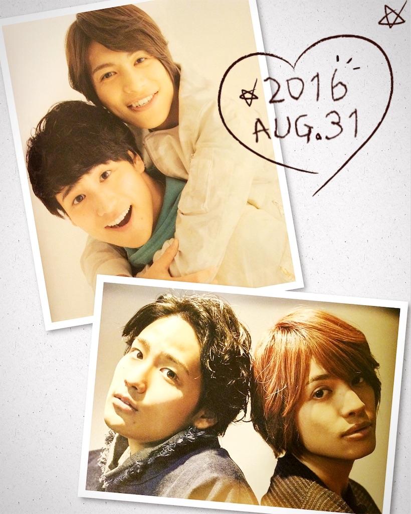 f:id:konayukia5:20160830233850j:image