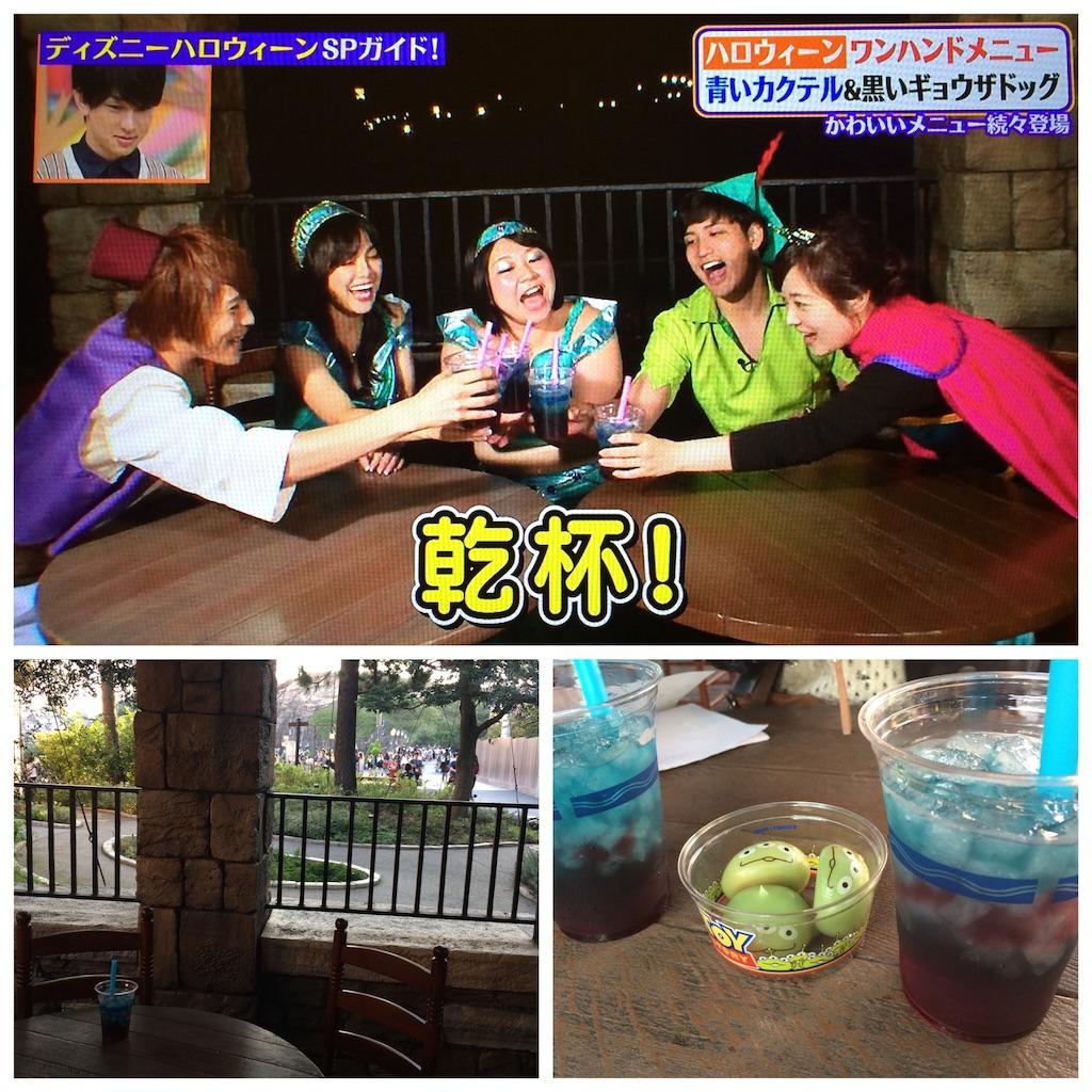 f:id:konayukia5:20161017011856j:image