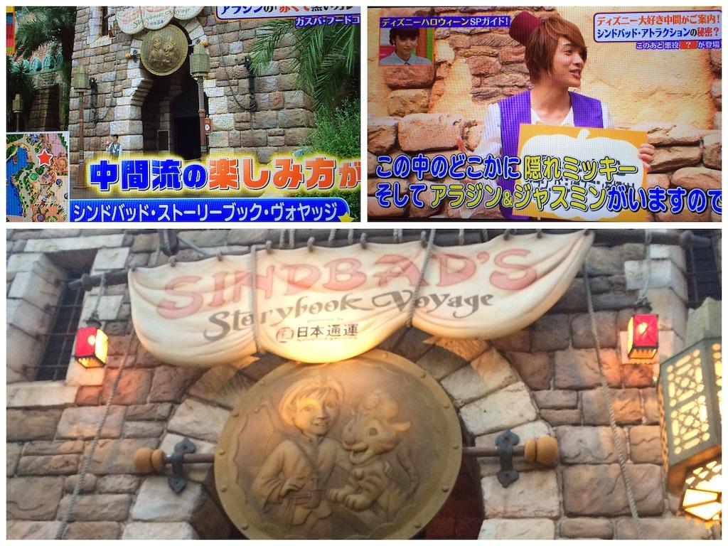 f:id:konayukia5:20161017015122j:image