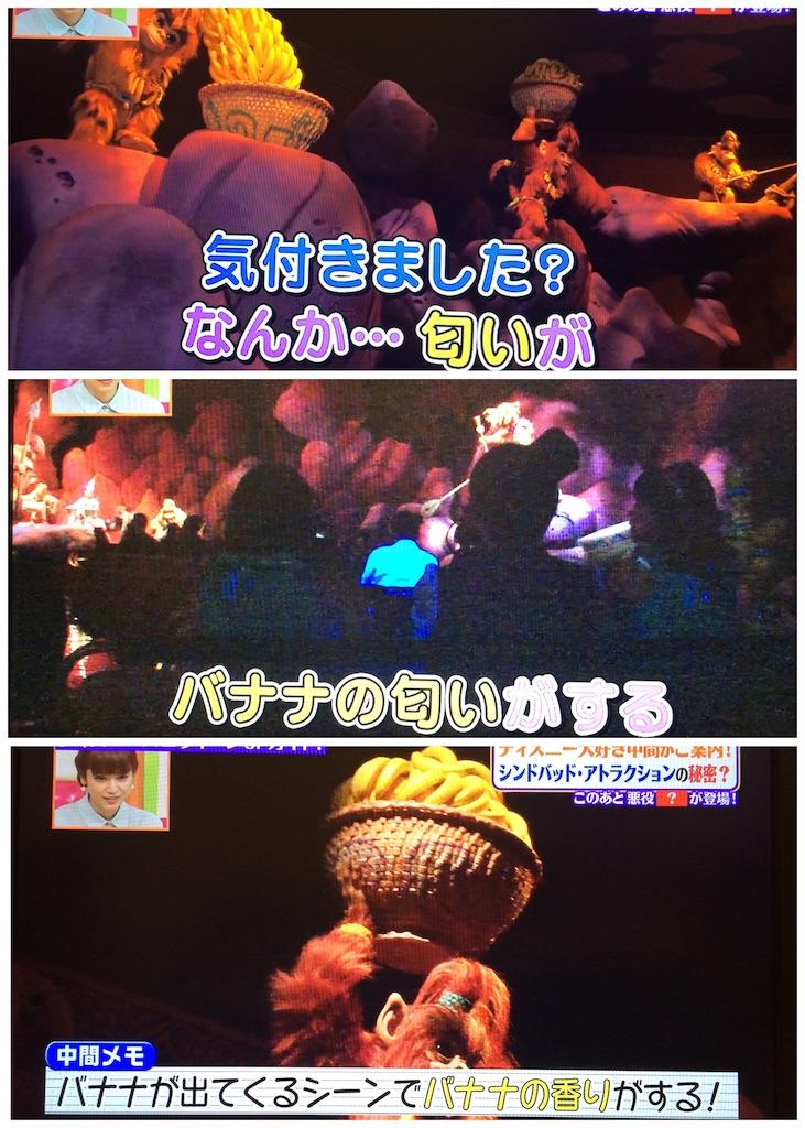 f:id:konayukia5:20161017015553j:image