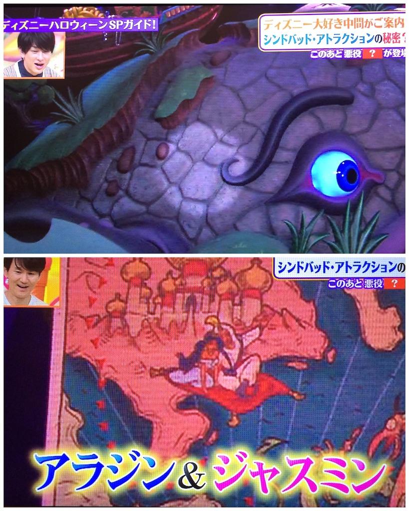 f:id:konayukia5:20161017015845j:image
