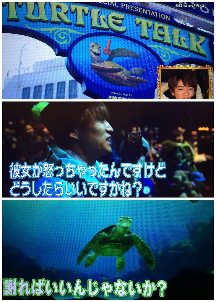 f:id:konayukia5:20161017021736j:image