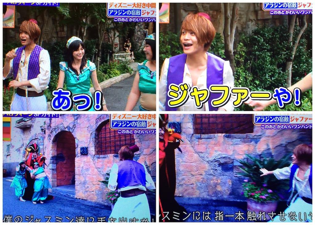 f:id:konayukia5:20161017200647j:image