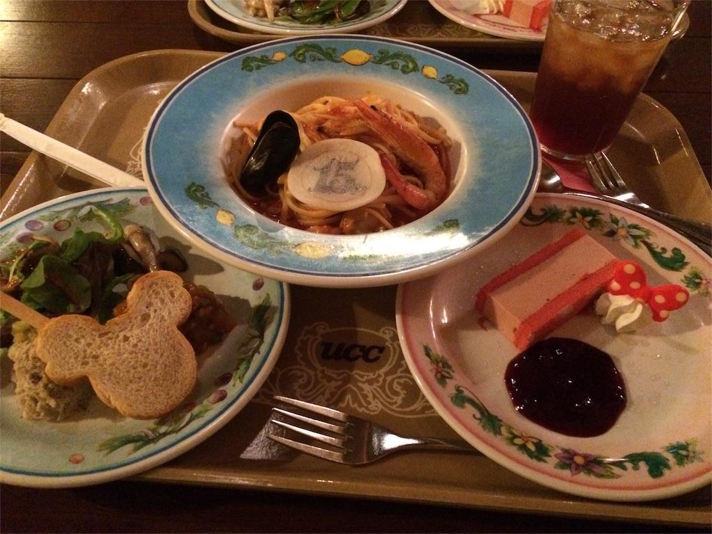 f:id:konayukia5:20161017202003j:image