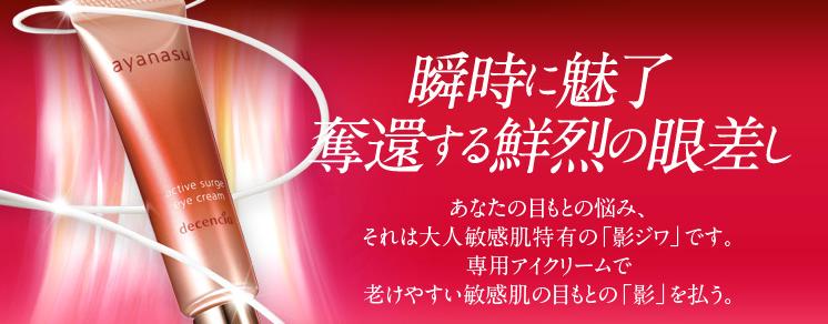 f:id:konayuri52005:20161018004322p:plain