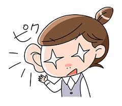 f:id:konayuri52005:20161130235240p:plain