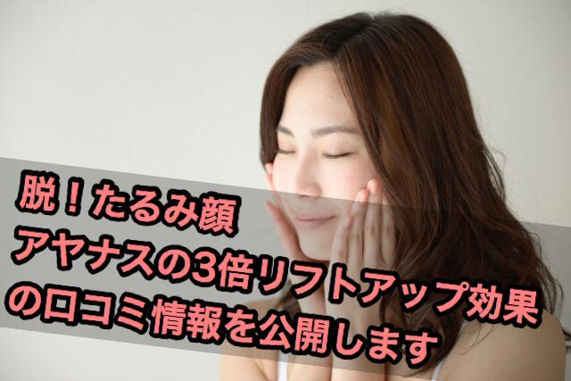 f:id:konayuri52005:20170511234544j:plain