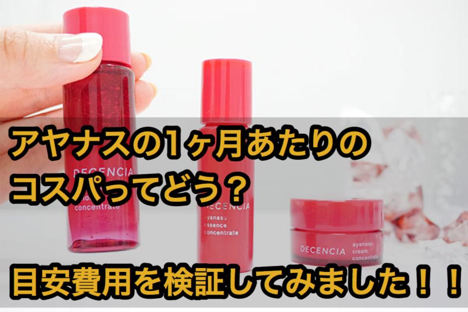 f:id:konayuri52005:20170514232207j:plain