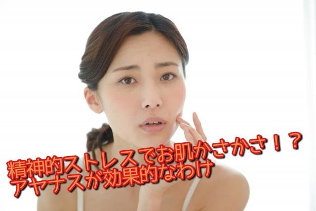 f:id:konayuri52005:20170630015403j:plain