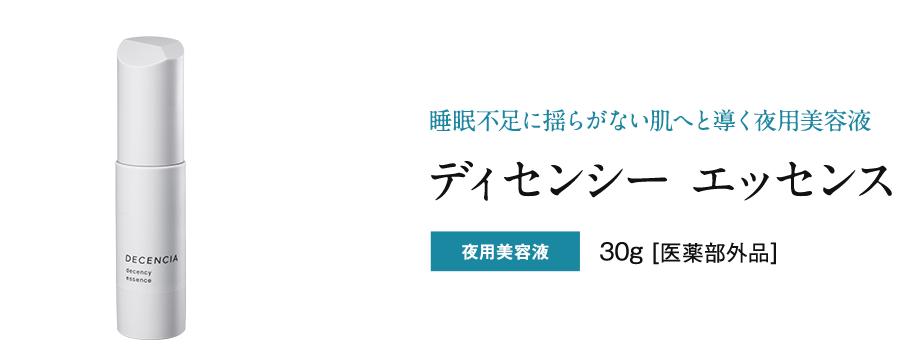 f:id:konayuri52005:20170926235911p:plain