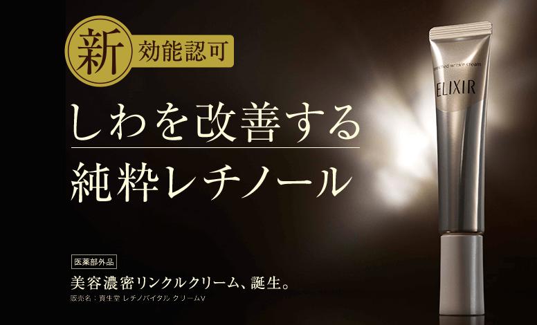 f:id:konayuri52005:20171126010651p:plain