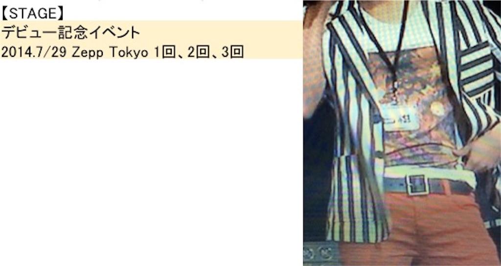 f:id:konchan0827226:20160504180414j:image