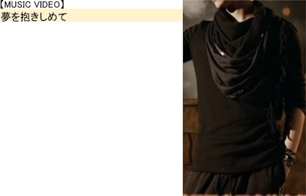 f:id:konchan0827226:20160504180758j:image
