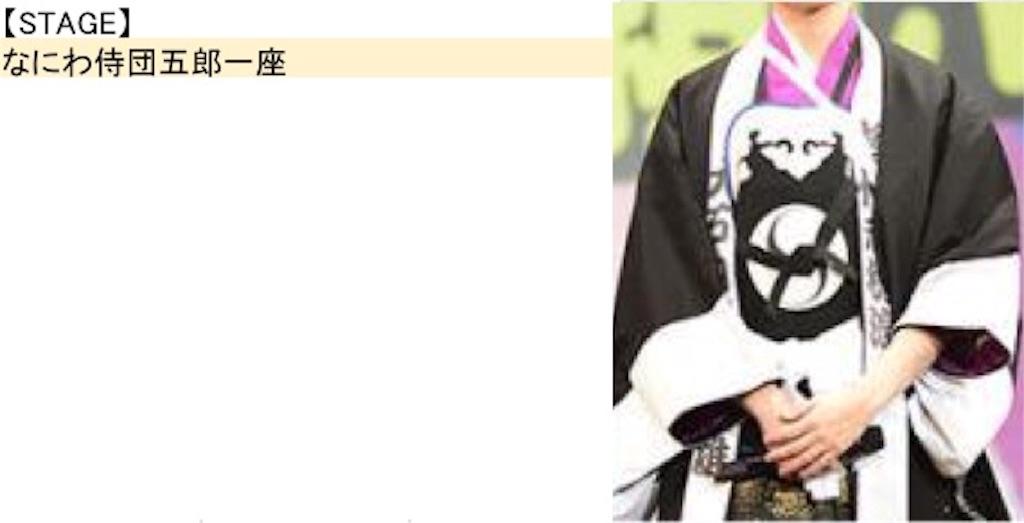 f:id:konchan0827226:20160505200917j:image