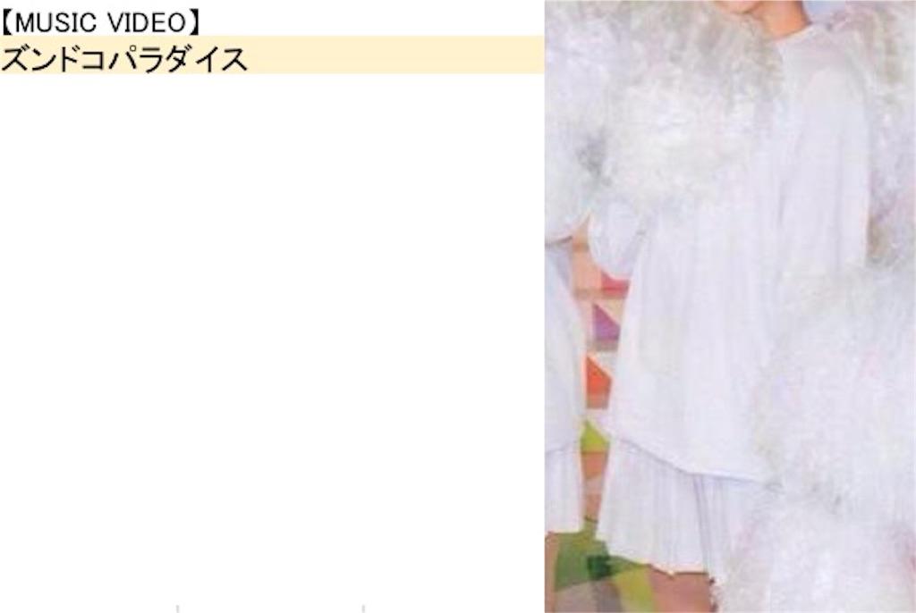 f:id:konchan0827226:20160505202405j:image