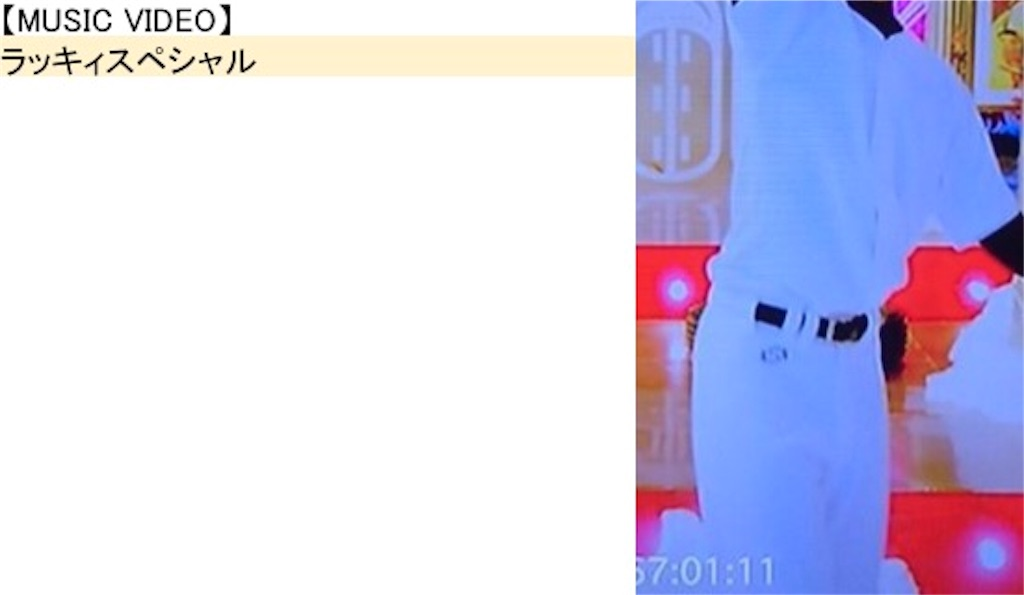 f:id:konchan0827226:20160505202934j:image
