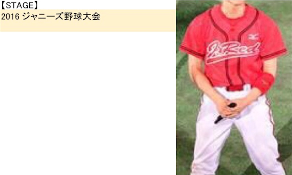 f:id:konchan0827226:20160505203435j:image