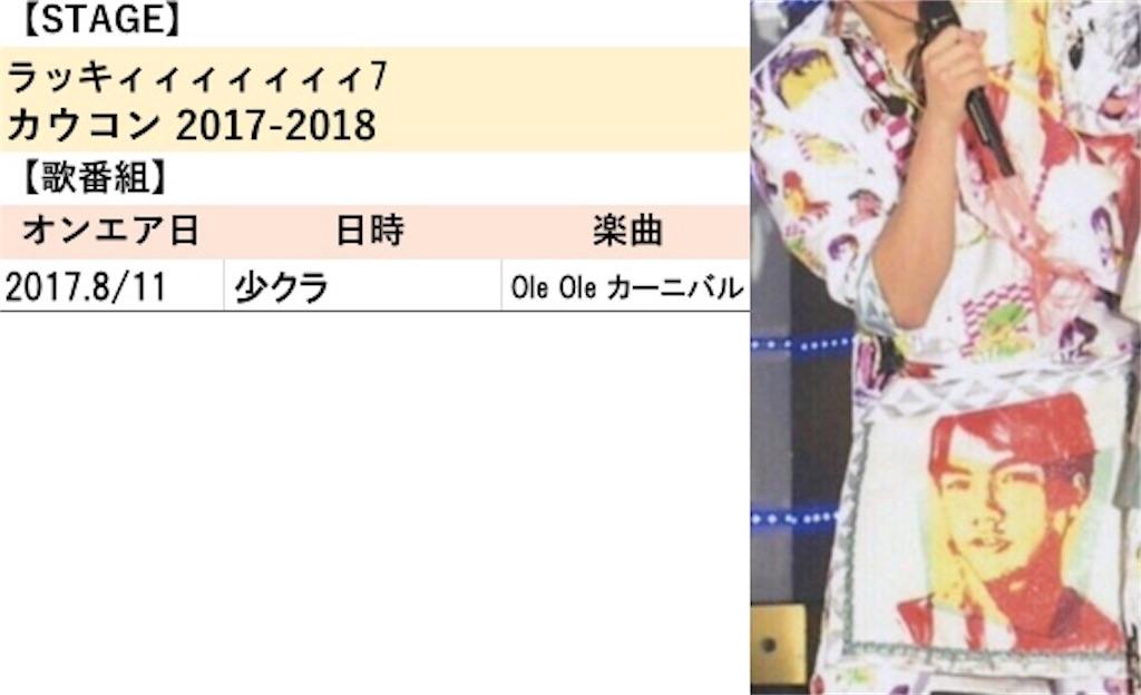 f:id:konchan0827226:20180110203605j:image